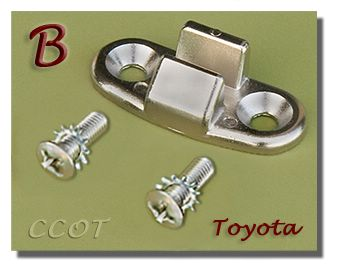 Door Striker - Rear Ambulance Dr - \ B\  - 1ea -75-84 - TOYOTA  sc 1 st  Cool Cruisers of Texas & Door Strikers Fit FJ and BJ Series
