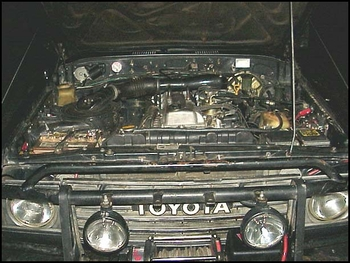 Engine 1FZ carb<BR>Model 84 FJ60