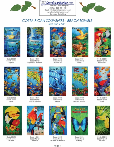 Costa Rica Beach Towels