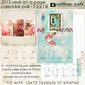 2013 12x18 Year-on-a-Page Calendar Pak