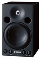 Yamaha MSP3 Powered Studio Monitor