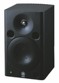Yamaha MSP5-STUDIO 40/27W Bi-Amped Monitor Speaker