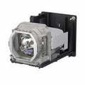 Mitsubishi HC2 Replacement Projector Lamp - VLT-HC2LP