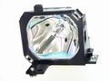 Epson 5350, 7250 or 7350 Replacement Projector Lamp - ELPLP09