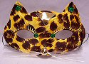 Domino Leopard Mask