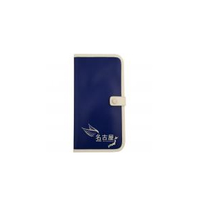 F1 Retro Document Holder Blue