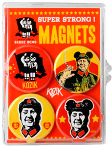 Chairman Mao 4-Piece Magnet Set from Badge Bomb