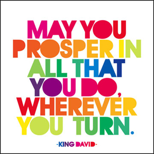 Wherever You Turn - King David Quotable Cards