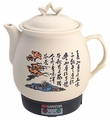 Sunpentown Chinese Medicine Cooker - Ivory