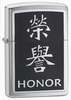 Chinese Symbol Zippo Lighters