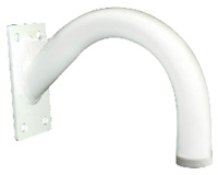 (Click to Enlarge) SONY [uniwmb1] - >>> GOOSENECK WALL MOUNT BRACKET WHITE FINISH - USE WITH UNI-ON (ITEM ALSO KNOWN AS : SNY-UNIWMB1) [uniwmb1]