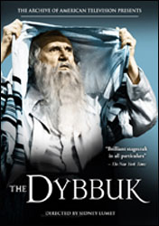 The Dybbuk DVD (Play of the Week TV Production - Sidney Lumet) - www.ihfhilm.com