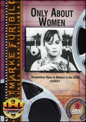Only About Women DVD - www.ihfhilm.com