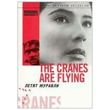 Cranes Are Flying DVD - www.ihfhilm.com