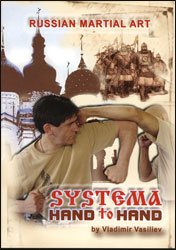 Systema Hand To Hand (DVD) - www.ihfhilm.com