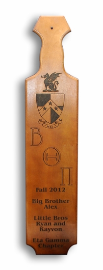 Design Your Own Giant Greek Paddle