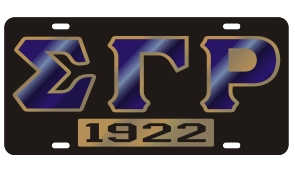 Sigma Gamma Rho License Plate - Black, Founded