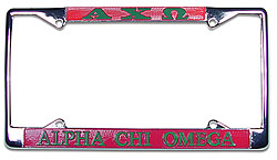 Greek License Plate Frame