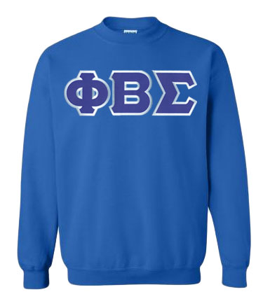 Phi Beta Sigma Greek Crewneck- MADE FAST!