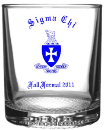 Create Your Own 14 oz. Collectors Glass
