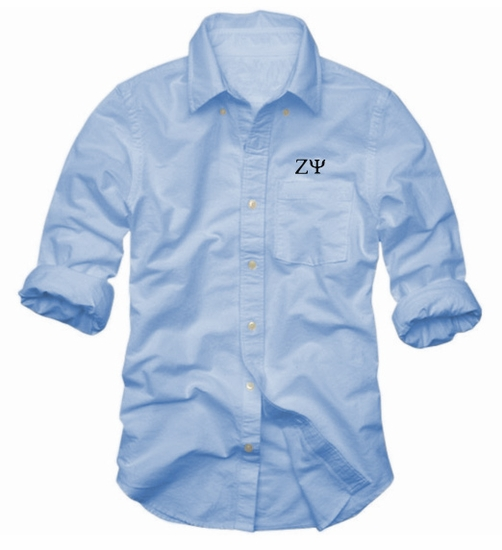 Fraternity Classic Oxford