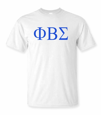 Phi Beta Sigma Lettered Tee - $9.95! - MADE FAST!