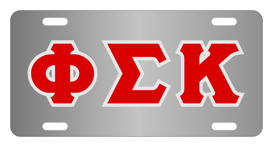 Phi Sigma Kappa Lettered License Cover
