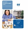 HP Tri-fold Glossy Brochure Paper - 100 Sheets