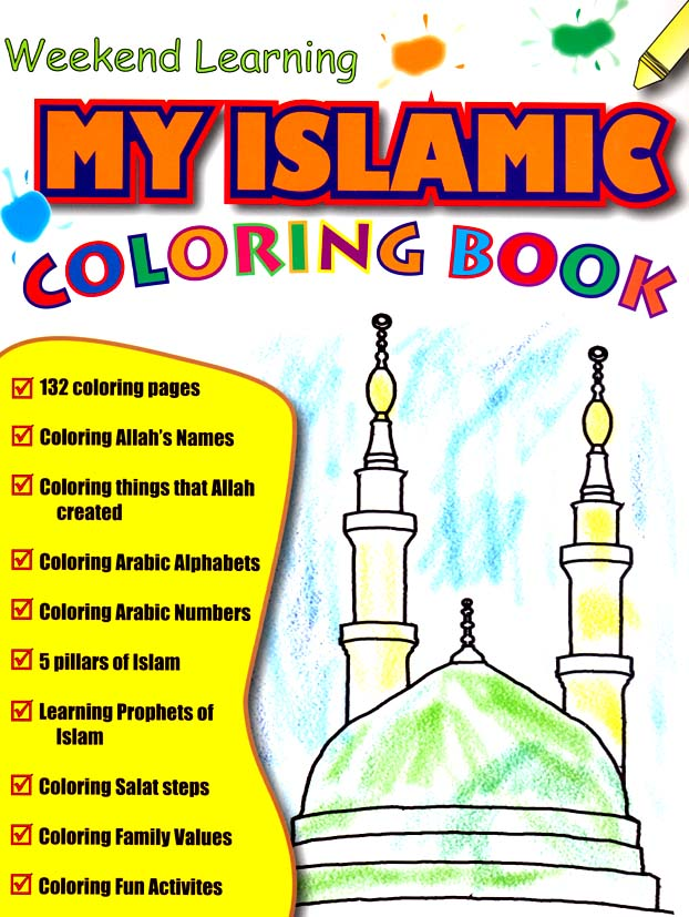 My Islamic Coloring Book (Weekend Learning Publishers)