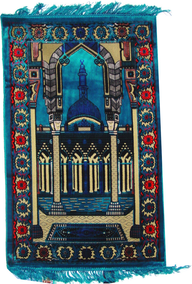 Soft Prayer Rug Dome Or S