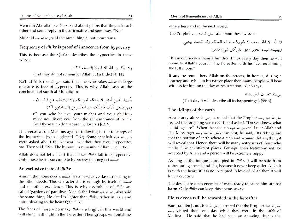 Merits of Remembrance of Allah (Parts of al-Wabil al-Sayyib) )Imam