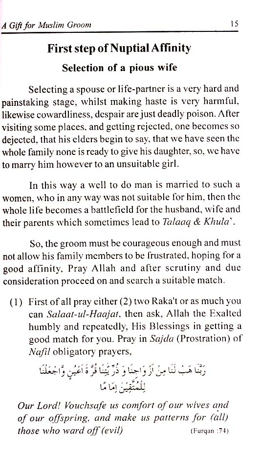 A Gift For Muslim Bride And Groom 2 Book Set