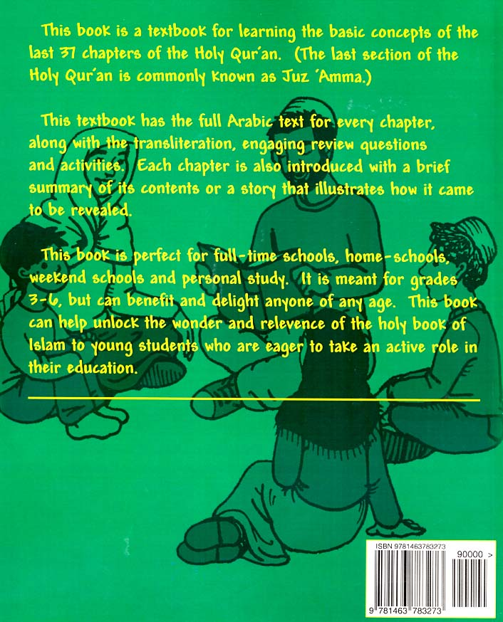 The Holy Qur'an for Kids : A Textbook for School Children