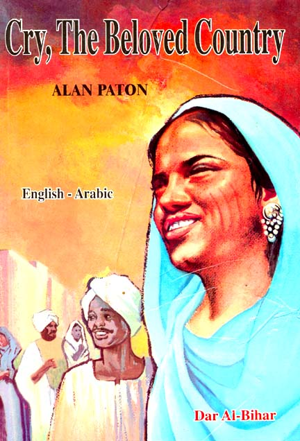 cry the beloved country english and arabic facing page format  cry the beloved country english and arabic facing page format alan paton