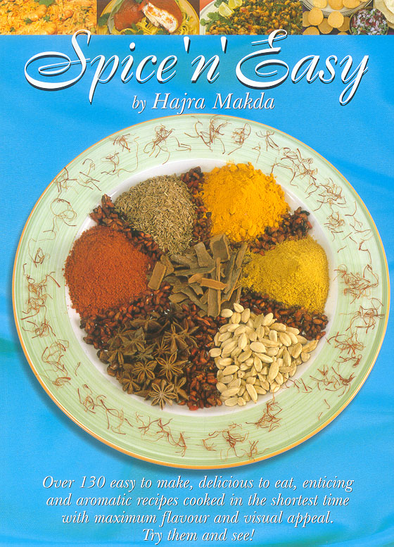 Spice n easy muslim cookbook recipes for the islamic household spice n easy muslim cookbook recipes for the islamic household hajra makda forumfinder Gallery