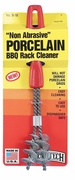 PORCELAIN BBQ GRILL BRUSH