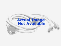 Avocent Emerge Optional Directional Antenna