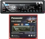 Panasonic MP3 WMA CD Car Stereo CQ-C1335U New 2007 Model