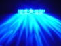Blue 5LED LAZER LIGHT