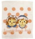 Raggedy Ann & Andy Dots Hand Towel
