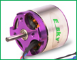 Esky Brushless Motor For Helicopter (Prepositive) 3100KV 40g