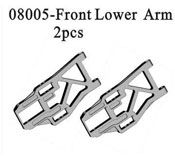 Front lower arm *2pcs