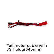 50H01-32 Tail Motor Cable With JST Plug
