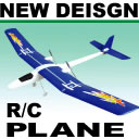 #3385 New Design - 2.5>Channel Smart Radio Remote Control R/C Airplane Sailplane Plane