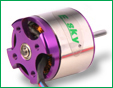 Esky Brushless Motor For Airplane (Prepositive) 1000KV 45g