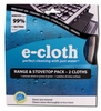 e-cloth® Range and Stovetop Cleansing Pack  (2 cloths)