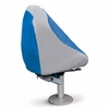 Most Pedestal Boat Seats
