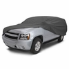 Polypro 3 Suv Cover Charcoal - Compact