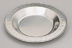 Woodbury Pewter A-B-C Child's Plate Satin Finish