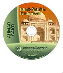 Islamic Shari'ah for the Youth (DVD) Ahmad Sakr